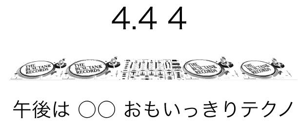 444btr